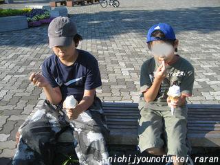 ミルクの郷のソフトクリーム