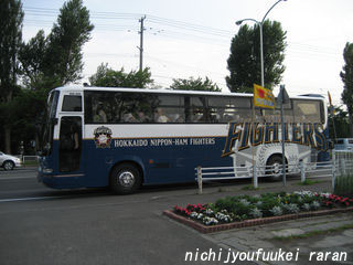ファイターズバス