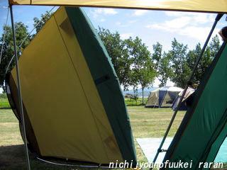 テントの裏も干しましょう