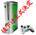 XBOX_nesage.png