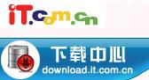it.com.cn_1