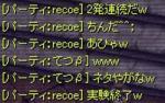 20060411004748.jpg