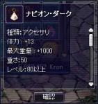 20070201012940.jpg