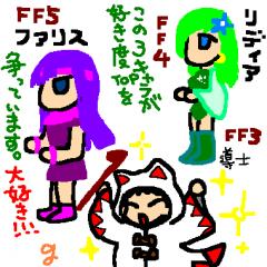 ffuroe110511.png