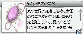 わーいヽ(´ー`)ノ