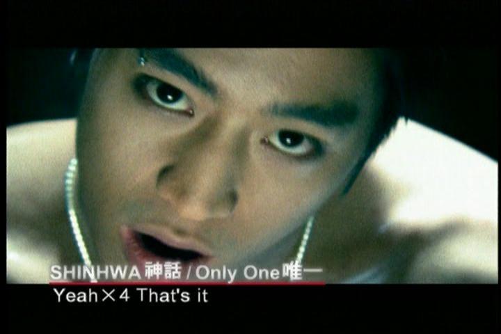 onlyone2.jpg