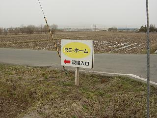 20070404