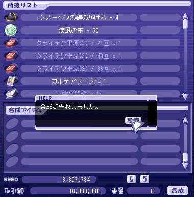 megi3.jpg