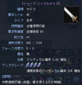 20061210181012.jpg