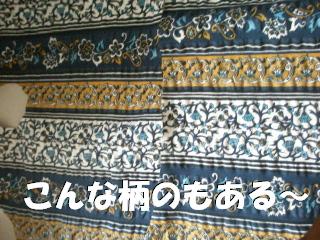 20070608123844.jpg