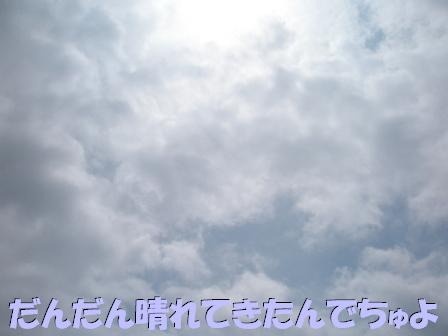 20070731174304.jpg
