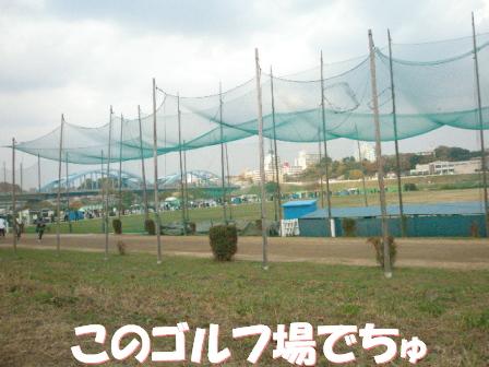 20071209194558.jpg