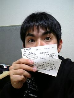 070123_200441_M.jpg