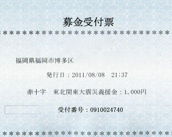 img014(変換後)