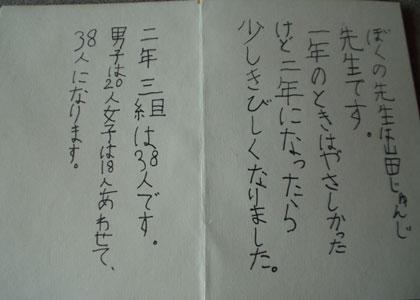 book205.jpg