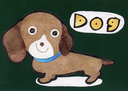 rk-dogdog.jpg