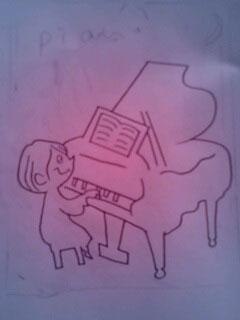 rk-piano-sita.jpg