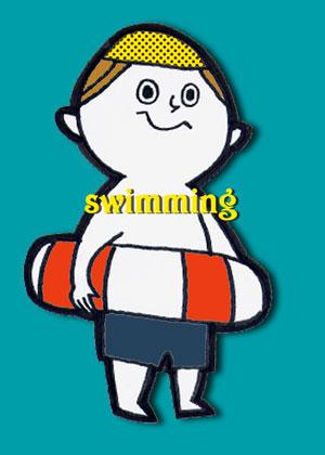 rk-swim.jpg