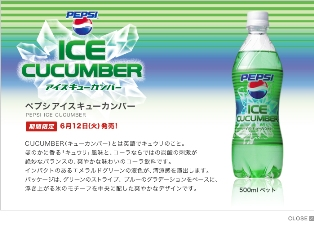 products_cucumber.jpg