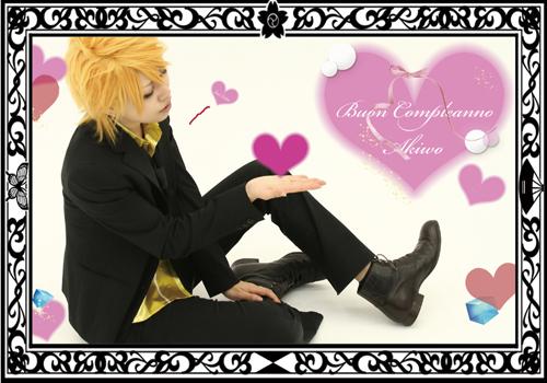 akiwo_20120305175722.jpg