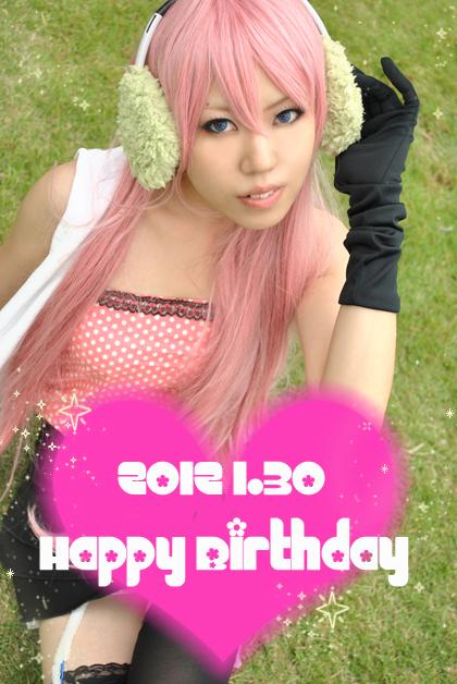 luka-birthday.jpg