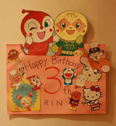 3歳の誕生会