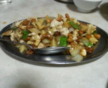 鶏肉とカシュナッツの炒め物