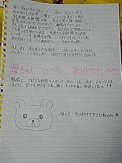 070610_2220~01.jpg