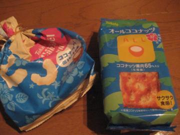ココナッツ日本