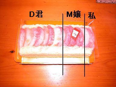 DSCN0822.jpg