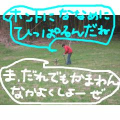 nakayosiii.jpg