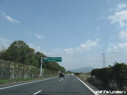 2011050404.jpg