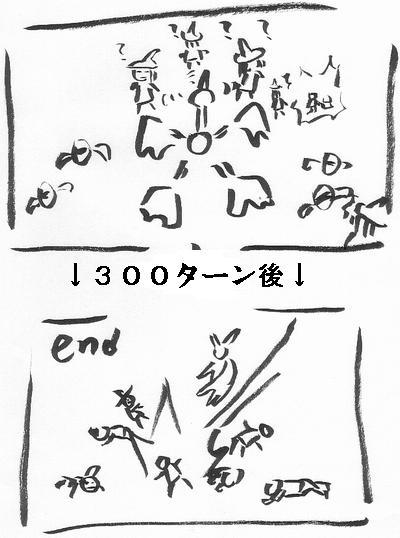 end5.jpg