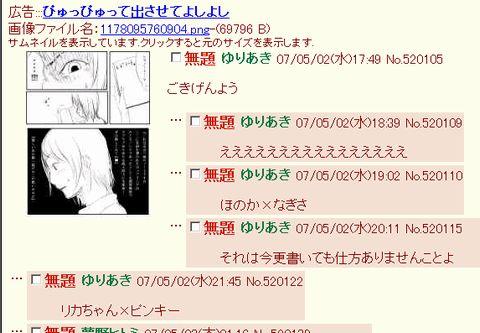 note1-1.jpg