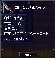 20070214031141.jpg