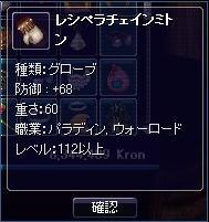 20070214031228.jpg