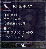 20070217163823.jpg