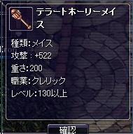 20070217163902.jpg