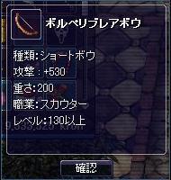 20070217163926.jpg