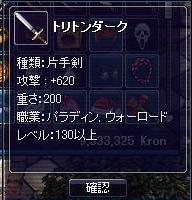 20070217164018.jpg