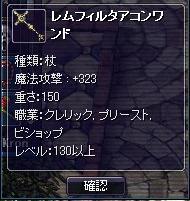 20070217164047.jpg