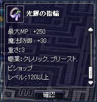 20070217172204.jpg