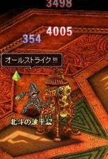 20070226105035.jpg