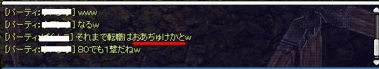 20070402074605.jpg