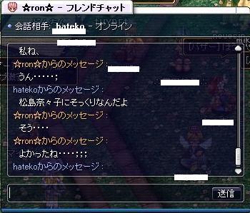 20070402080013.jpg