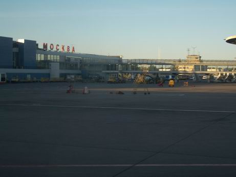 シェレメーチェヴォ空港8月8日
