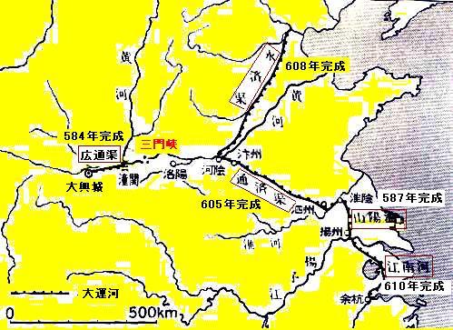 隋代の運河
