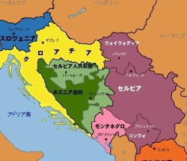 コソボ周辺