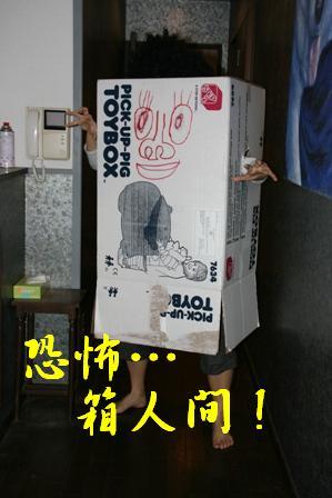 20070423182208.jpg