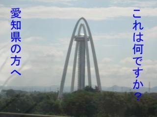 20070801205956.jpg